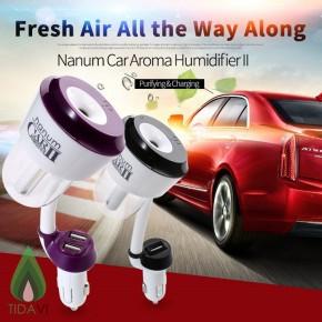 Máy khuếch tán tinh dầu cho xe hơi Car Humidifier II